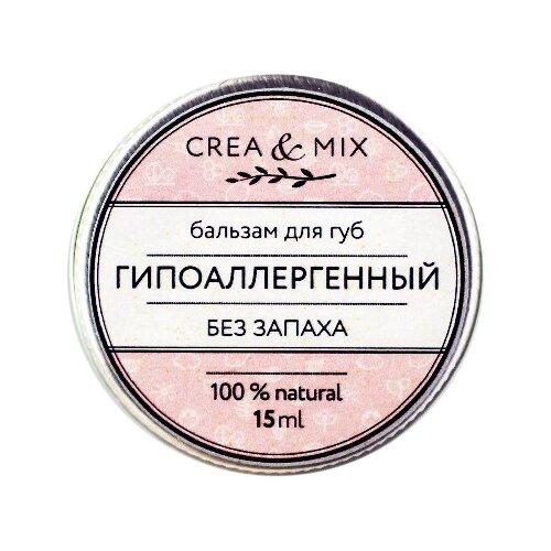 Creamix Бальзам для губ ГипоаллергенныйДля губ<br>