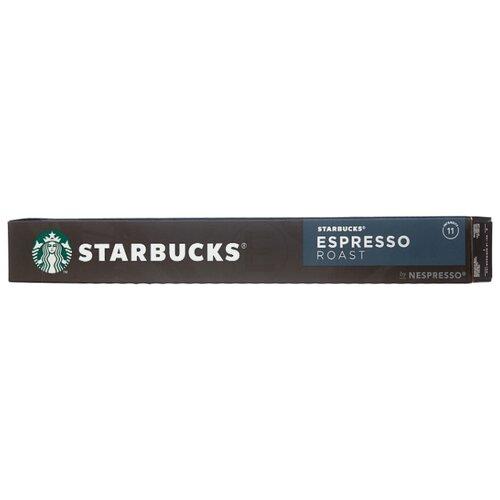 Кофе в капсулах Starbucks Espresso Roast (10 капс.) keepcup кружка keepcup roast