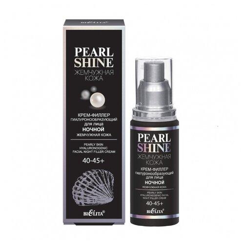 крем-филлер Bielita Pearl Shine Жемчужная кожа для лица ночной 40-45+, 50 мл недорого