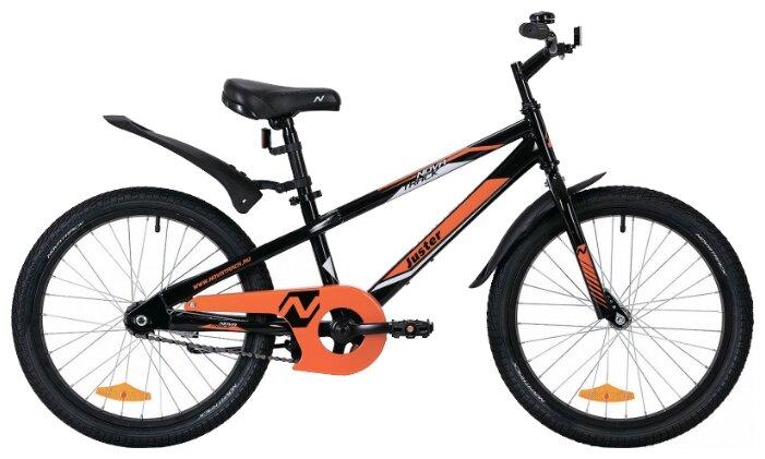 Подростковый городской велосипед Novatrack Juster 20 (2019)