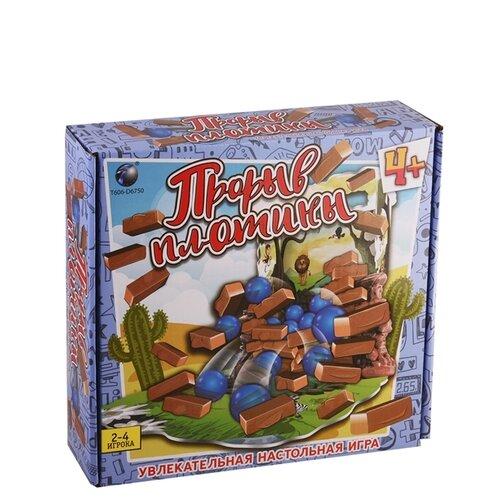 Купить Настольная игра TONG DE Прорыв плотины, Настольные игры