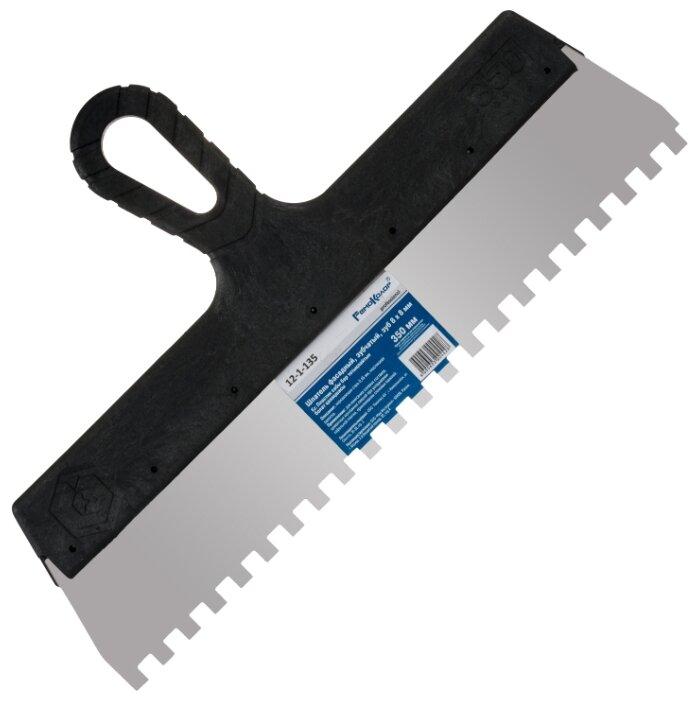 Шпатель зубчатый РемоКолор 12-1-135 350 мм