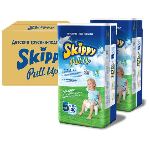 Skippy трусики Pull Up 5 (12-18 кг) 96 шт..