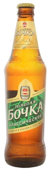 Пиво светлое Золотая Бочка Классическое 0.45 л