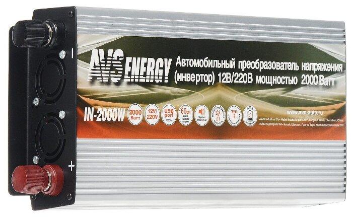 Инвертор автомобильный AVS IN-2000W (A78003S)
