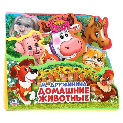 Купить Умка Книжка EVA с вырубкой-закладками и пазлами. Домашние животные, Книжки-игрушки