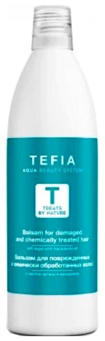 Tefia бальзам Treats by Nature для поврежденных