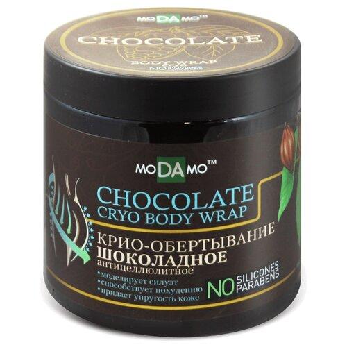 Обертывание MoDaMo крио антицеллюлитное Шоколадное 500 мл aravia обертывание антицеллюлитное отзывы
