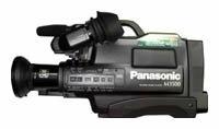 Видеокамера Panasonic NV-M3500