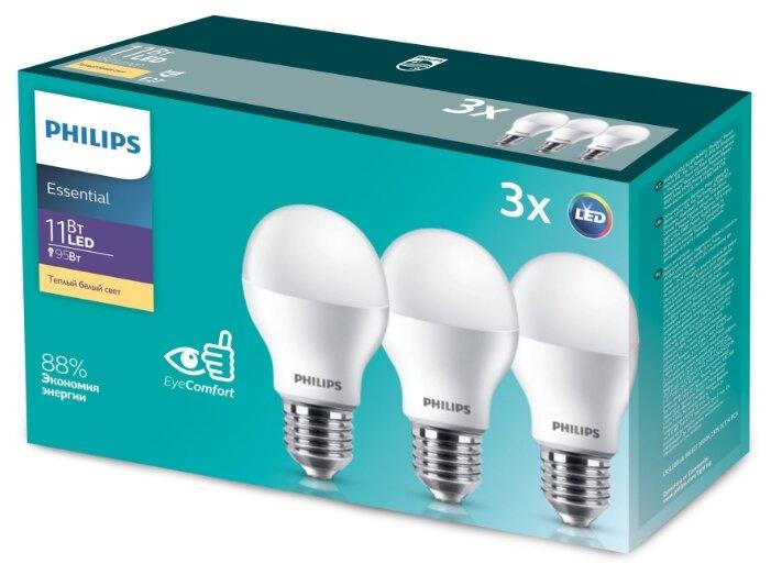 Лампа светодиодная Philips 929001900247