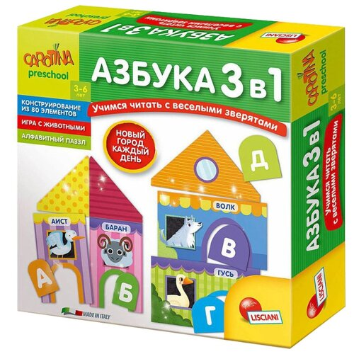 Фото - Настольная игра Lisciani Giochi Азбука 3 в 1 настольная игра lisciani giochi логика 3 в 1 r55067
