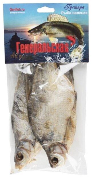 Генеральская рыбка Густера вяленая
