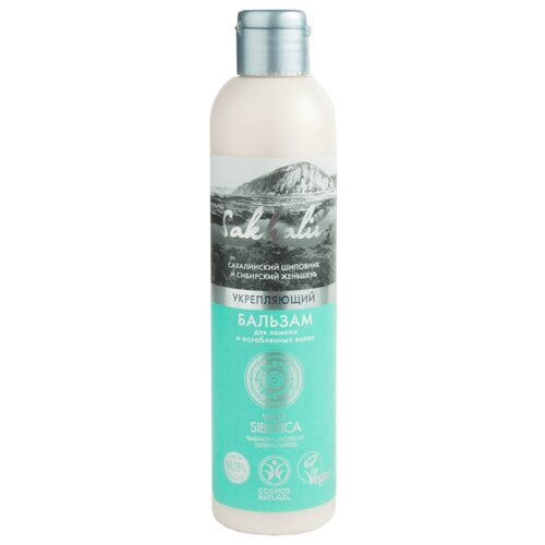 Natura Siberica бальзам Sakhalin Укрепляющий для ломких и ослабленных волос, 250 мл natura siberica шампунь sakhalin укрепляющий для ломких и ослабленных волос 250 мл