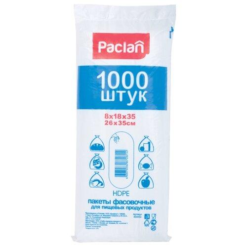 Фото - Пакеты для хранения продуктов Paclan , 35 см х 26 см, 1000 шт пакеты для хранения продуктов лайма 40 см х 30 см 1000 шт