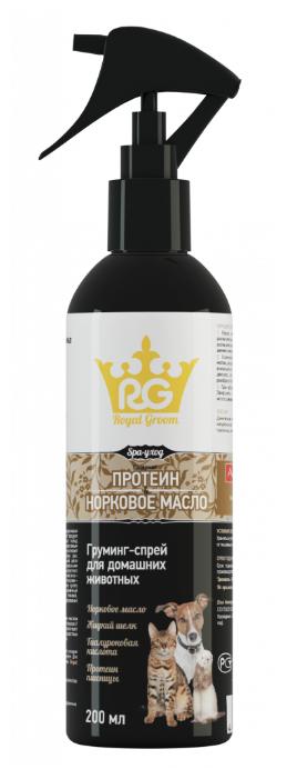 Спрей Apicenna Royal Groom с протеином