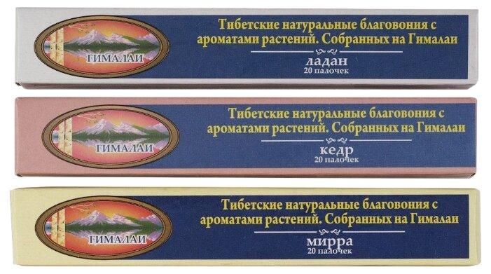 Благовония-палочки Индокитай NR-1397/106 (3 аромата)