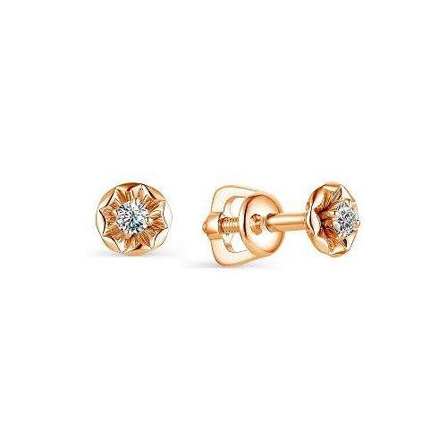 АЛЬКОР Серьги с 2 бриллиантами из красного золота 23213-100