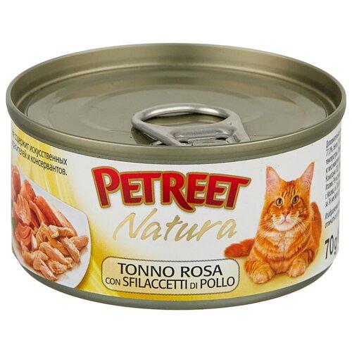 Корм для кошек Petreet Natura Кусочки розового тунца с куриной грудкой (0.070 кг) 1 шт. корм для кошек petreet 6 шт natura кусочки розового тунца с лобстером 0 07 кг