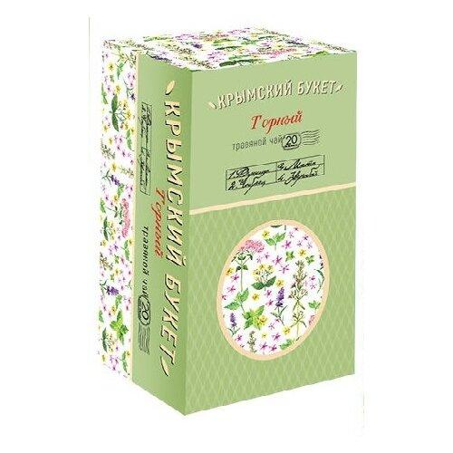 Чай травяной Крымский букет Горный в пакетиках , 30 г , 20 шт. чай травяной polezzno ромашка и липа в пакетиках 30 г 20 шт