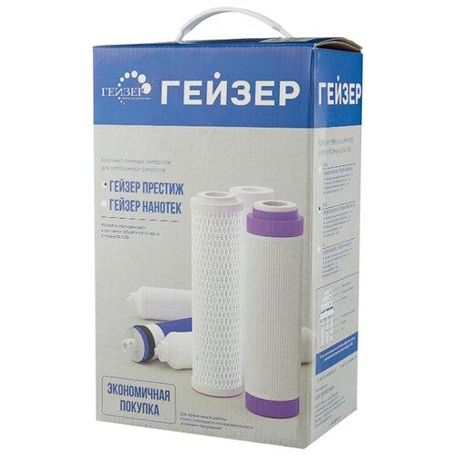 Купить со скидкой Гейзер Комплект картриджей RO2 для фильтра Престиж М, 1 шт.