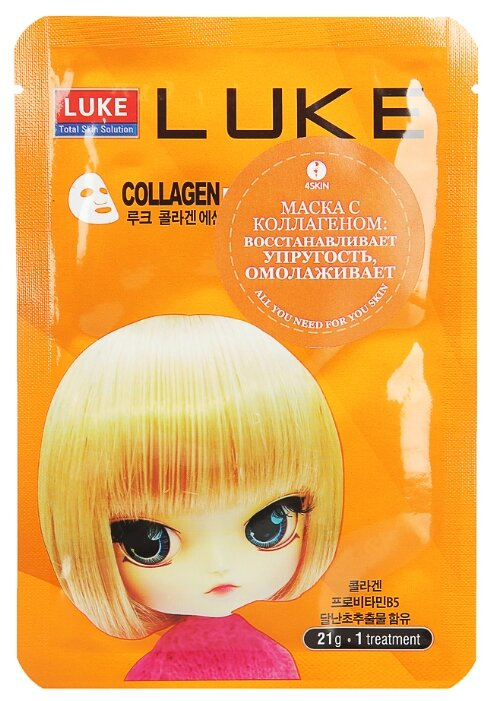 LUKE маска с коллагеном Collagen Essence Mask