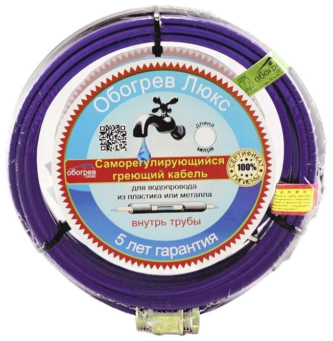 Греющий кабель саморегулирующийся Обогрев Люкс Standart внутрь трубы 15 Вт/м 7 м