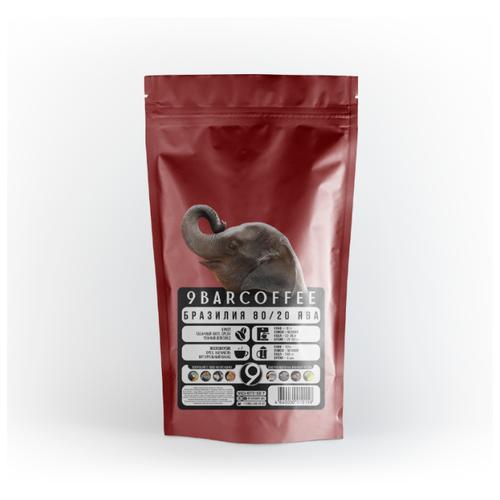 цена на Кофе в зернах 9barcoffee Бразилия Ява 80/20, арабика/робуста, 250 г