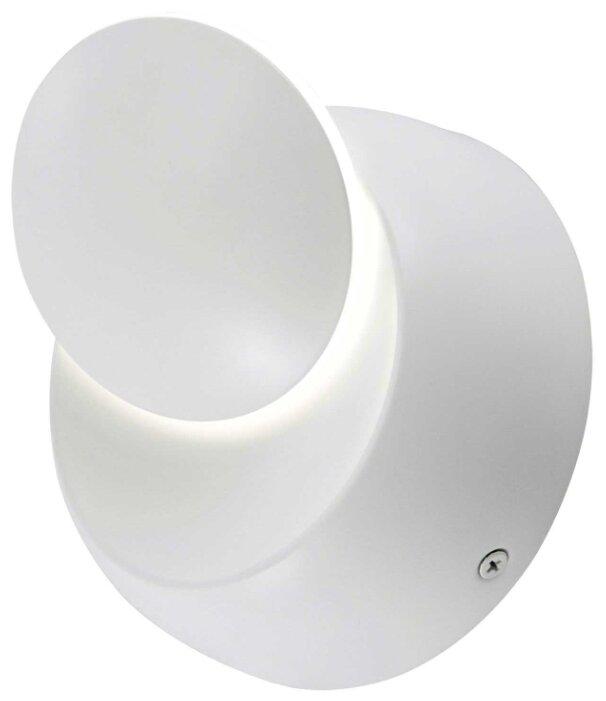 Настенный светильник Lussole Yakutat LSP-8015