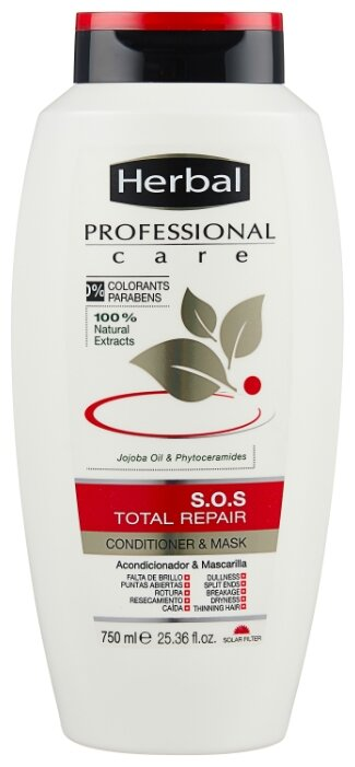 Herbal Кондиционер-Маска S.O.S Total Repair для волос