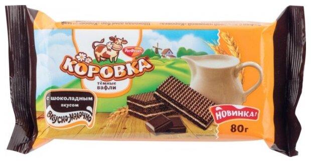 Вафли Рот Фронт Коровка с шоколадным вкусом 80г