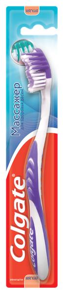 Электрическая зубная щетка ORAL-B Vitality 3D White белый [91031978]