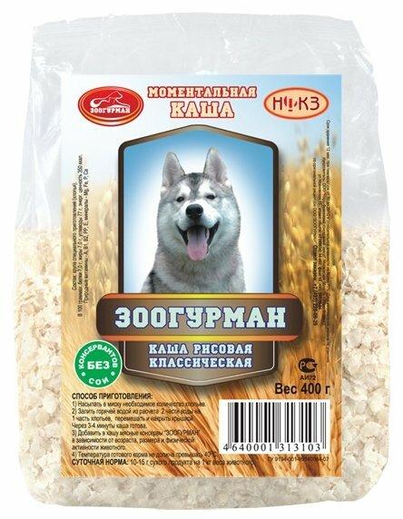 Корм для собак Зоогурман Каша рисовая классическая 400г