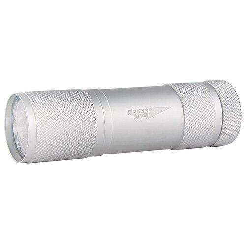 Фото - Ручной фонарь Яркий Луч L-903B серый ручной фонарь яркий луч t1 черный