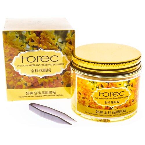 Rorec Патчи для кожи вокруг глаз с экстрактом османтуса (80 шт.)