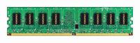 Оперативная память 512 МБ 1 шт. Kingmax DDR2 400 DIMM Registered ECC 512 Mb