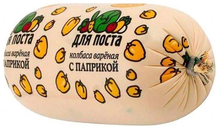 Микоян Колбаса Для поста с паприкой вареная