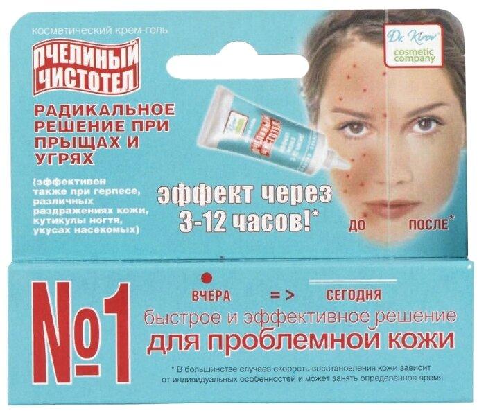 Dr. Kirov Cosmetic Company крем-гель Пчелиный Чистотел для проблемной кожи, 10 мл