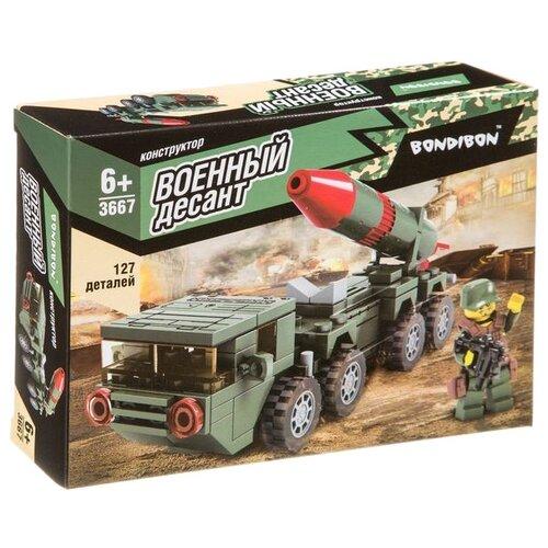 Купить Конструктор BONDIBON Военный десант ВВ3667 Ракетница, Конструкторы
