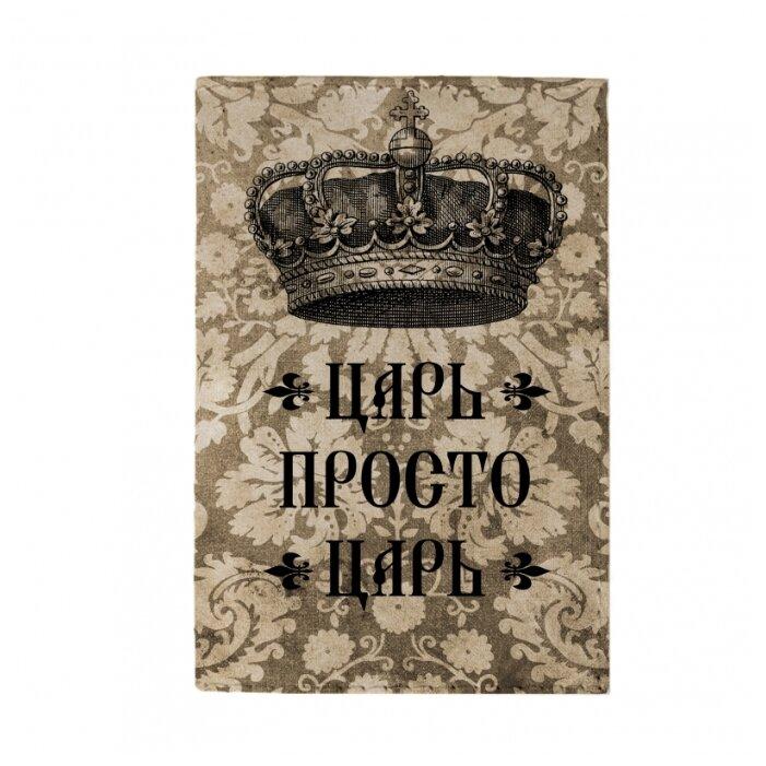 Обложка для паспорта Mitya Veselkov Царь на цветочном OZAM412