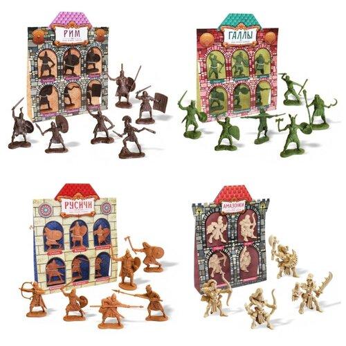 Купить Игровой набор Римляне арт.12066 + Игровой набор Галлы арт.12065 + Игровой набор Русичи арт.12067 + Игровой набор Амазонки арт.12068, Биплант, Солдатики