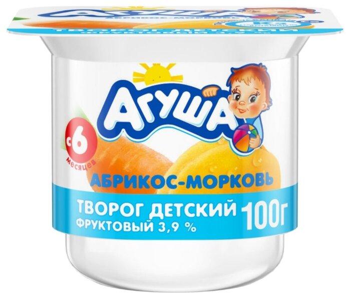 Творог Агуша детский с натуральным витамином К2 абрикос, морковь (с 6-ти месяцев) 3.9%, 100 г