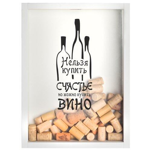 Копилка для винных пробок Том Полкер Купить счастье нельзя, но можно купить вино белая