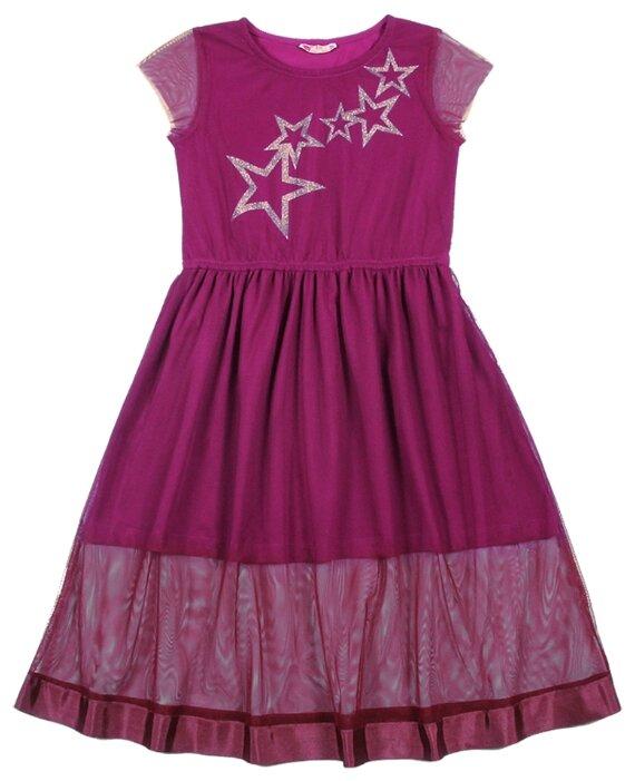 Платье cherubino