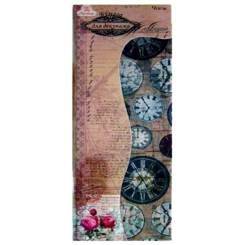 Купить Набор бумаги для декупажа Рукоделие Часы, 395x495 мм (6шт), Карты, салфетки, бумага