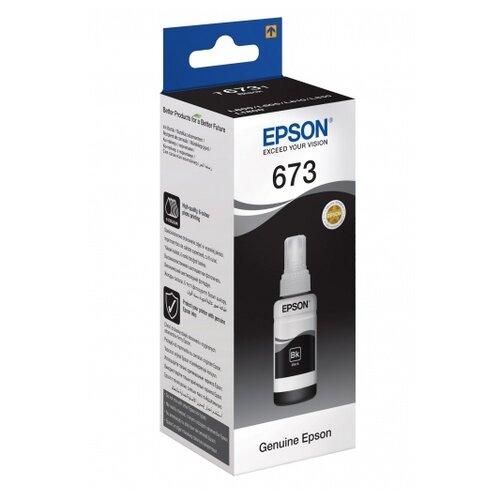 Чернила Epson C13T67314A