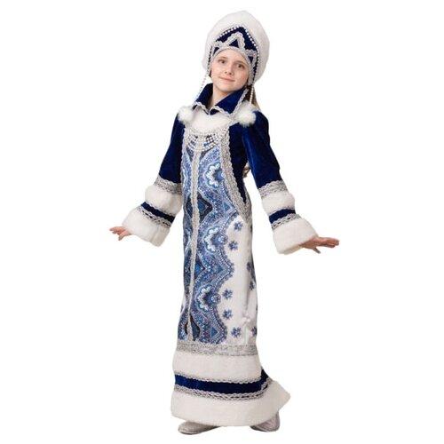 Купить Костюм Батик Снегурочка Млада (1949), синий/белый, размер 122, Карнавальные костюмы