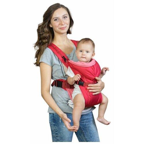 Рюкзак-переноска Чудо-Чадо BabyActive Simple вишневый чудо чадо рюкзак кенгуру babyactive choice неон цвет синий