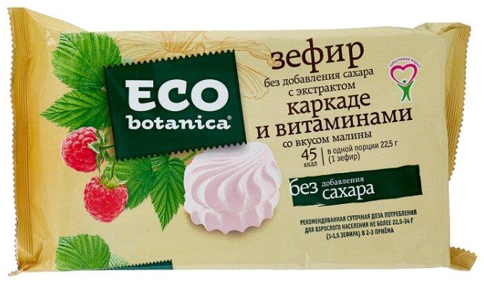 Зефир Eco botanica с экстрактом каркаде и витаминами со вкусом малины 135 г