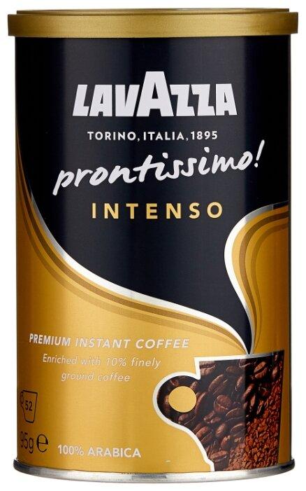 Кофе растворимый Lavazza Prontissimo Intenso с молотым кофе