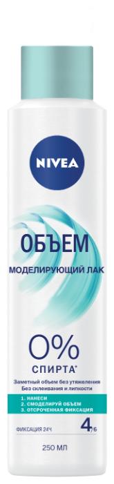 Nivea Моделирующий лак для волос Объем, сильная фиксация